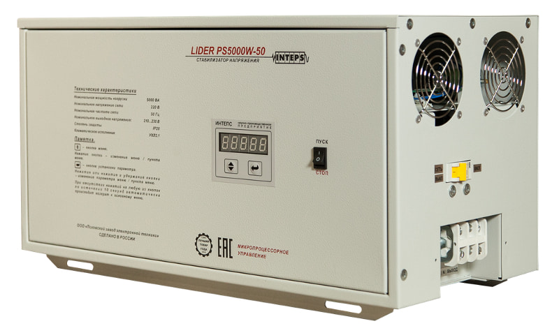 Lider PS12000 W-30