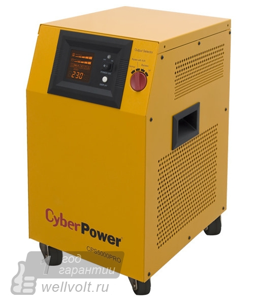 CyberPower CPS 5000PRO