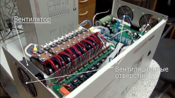 Система охлаждения стабилизатора напряжения.