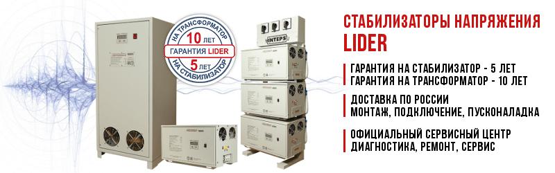 Стабилизаторы напряжения электропитание antika 162 сварочный аппарат